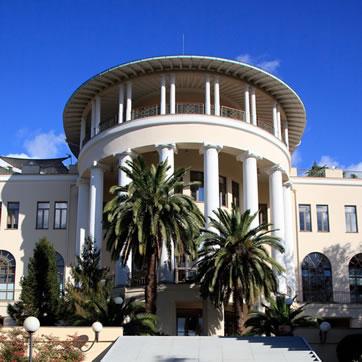 Гранд Отель и СПА «Родина». Фото №1